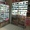 Шкафы-витрины торговые #1355783