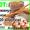 Продаём оптом от 20 тонн! Комбикорма Муку пшеничную и ржаную #1533750