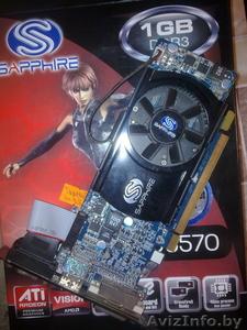 Radeon HD5570 видеокарта - Изображение #2, Объявление #1158863