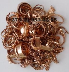 куплю золото для себя 8 029 953 33 95 - Изображение #1, Объявление #1654338