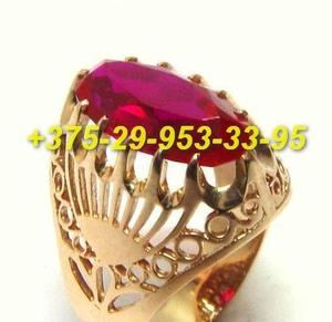 куплю золото    телефон  8 029 953 33 95 - Изображение #1, Объявление #1654575