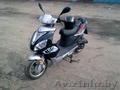 Скутер Hors-252