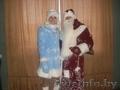 Волшебное поздравление Дед Мороза и Снегурочки