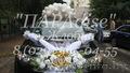 Оформление свадеб  тканями,  воздушными шарами и цветами