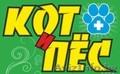 Стрижка собак Кот и Пёс, Объявление #1014533