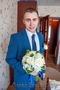 Свадебный фотограф Сергей Даниленко