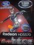 Radeon HD5570 видеокарта