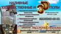 Наливные 3D полы в Жлобине, Рогачеве и Светлогорске