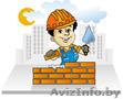 Строительные услуги любой сложности