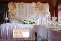 Свадебное оформление залов в жлобине,  рогачеве