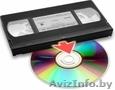 Оцифровка видеокассет запись на диск и флеш