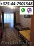 Сдам 1-но комнатную квартиру в Жлобине на сутки. 80298399666 (МТС) ул.Карибского