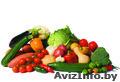 Продажа свежих овощей от надежного производителя