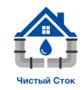 прокладка наружной канализации и водопровода - Изображение #3, Объявление #1656957