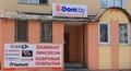Открылся магазин e-dom.by в нашем городе!!!