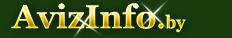 Грузоперевозки по РБ и РФ до 2-х тонн в Жлобине, предлагаю, услуги, грузоперевозки в Жлобине - 1183427, zhlobin.avizinfo.by
